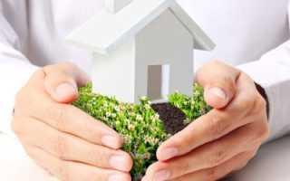Сколько стоит приватизировать земельный участок и можно ли сделать это бесплатно