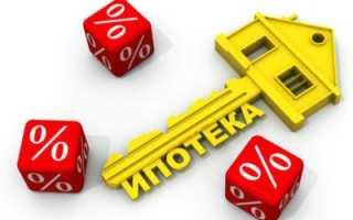 Ипотека 7 процентов: когда и при каких условиях возможен подобный способ жилищного кредитования