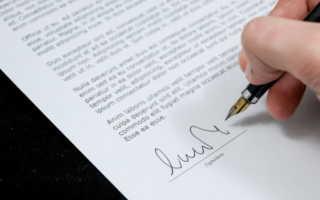 Грамотное написание искового заявления в суд на выписку из квартиры