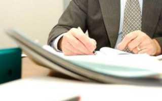 Договор купли-продажи нежилого помещения: образец, а также скачать варианты с земельным участком