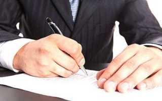 Заявление в ЖСК: что это и какие есть виды, образцы заполнения документов
