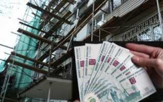 Льготы на капремонт в РФ: каким категориям граждан положены