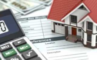 Особенности оценки недвижимости: её основные методы, принципы