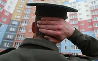 Кому положена военная ипотека на жилье или кто имеет право получить и может взять помощь государства