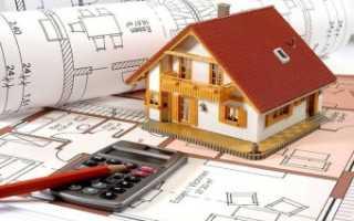 Купить дом в ипотеку: где взять кредит на постройку здания в деревне, можно ли обменять новую квартиру