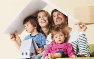 Списание ипотеки при рождении ребенка: условия получения льгот, снижения процентных ставок