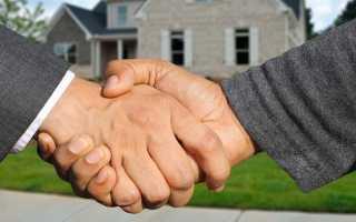 Обман при покупке квартиры на вторичном рынке: виды мошенничества при сделке