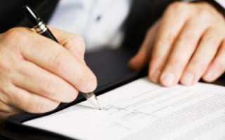 Акт приема-передачи нежилого помещения по договору аренды: образец документа о выполненных работах