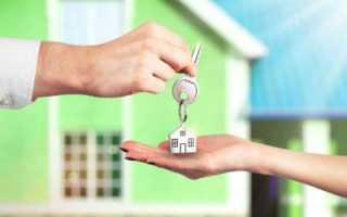 Ипотека Cбербанка для сотрудников и зарплатных клиентов: какие условия получения кредита