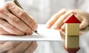 Какие документы нужны для оформления ипотеки: необходимый перечень и порядок получения в банке займа