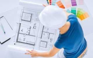 Как оформить перепланировку в квартире – с чего начать, куда обращаться и что нужно?