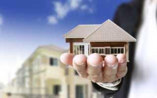 Стоит ли брать ипотеку: требуют ли сейчас банки справку 2НДФЛ, плюсы и минусы данного кредита