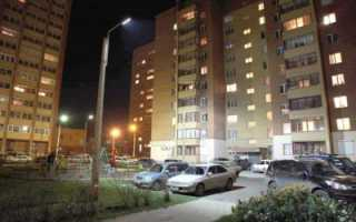 Освещение придомовой территории многоквартирного дома: закон о подсветке дворового участка