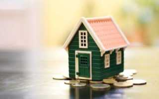 Ипотека Сбербанка на земельный участок: условия получения кредита на приобретение жилья
