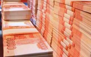Как вернуть деньги или взносы за капитальный ремонт многоквартирного дома с управляющей компании
