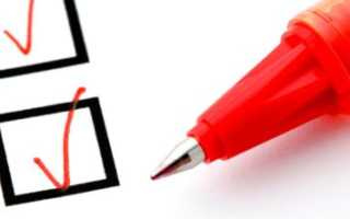 Какие документы нужны для вступления в наследство на дом и земельный участок