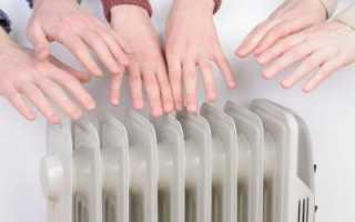 Нормативы температуры в нежилых помещениях для воздуха: какой она должна быть