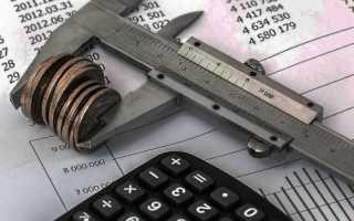 Льготы на квартплату малоимущим: государственная поддержка оплаты коммунальных услуг и ЖКХ