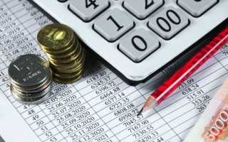 Рефинансирование кредитов: это что такое, особенности процедуры перекредитования в отношении других банков