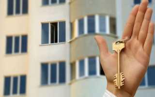 Приватизация квартиры – как оформить жилье в собственность, как приватизировать квартиру