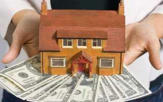 Сколько раз можно брать ипотеку одному человеку: реально ли взять два кредита на жилье одновременно