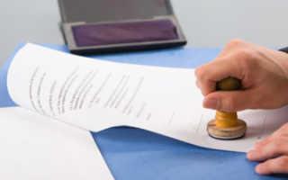 Регистрация договора купли-продажи нежилого помещения: подлежит ли государственному учету для Росреестра