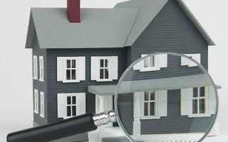 Оценка квартир для банка: для чего проводится, кем осуществляется, какие документы требуются