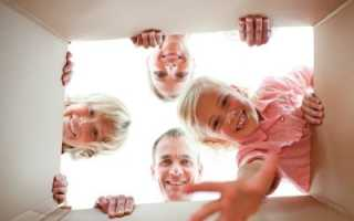 Как выписать ребенка из квартиры при продаже: возможна ли выписка детей собственников