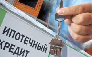 Ипотека в Сбербанке России: как заполнить документы по форме и получить физическим лицам кредит