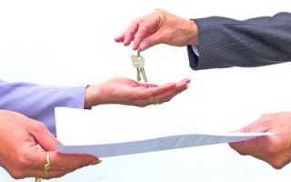 Как составляется короткий или простой договор аренды квартиры на одном листе