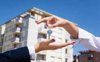 Как накопить на квартиру без ипотеки: что лучше съемное жилье или брать кредит, какая выгода в обоих случаях?