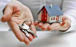 Процент по ипотеке в банках, которые её дают: сравнение ставок и программ в разных местах