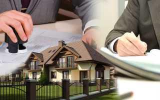 Сбербанк ипотека с господдержкой – что это значит, условия получения для госслужащих