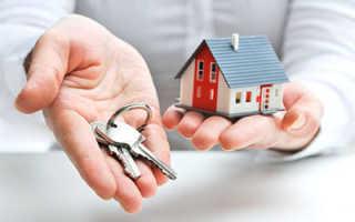 Приватизация нежилого помещения в жилом многоквартирном доме: как происходит государственная регистрация