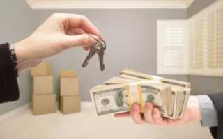 Продажа и покупка квартиры через ипотеку: как происходит сделка, каковы риски продавца