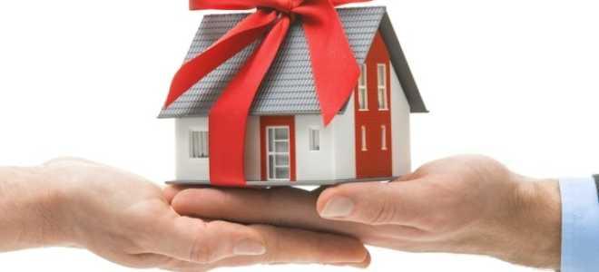 Как оформить дарственную на земельный участок с домом между близкими родственниками