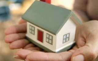 Приватизация дачного дома (в том числе недостроенного): зачем нужна, если есть в собственности земля?