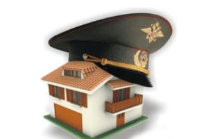 Военная ипотека, в том числе какое жилье по программе можно брать: в новостройке или вторичное