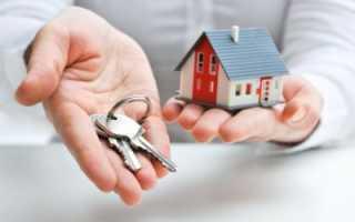 Договор аренды квартиры: образец заполнения и типовой шаблон