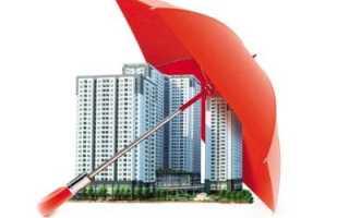 Страхование квартиры от затопления и пожара: как и где лучше оформить полис в случае залива дождем крыши