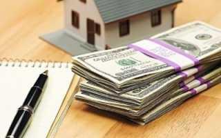 Что будет, если не платить ипотеку: что сделает банк (Сбербанк, ВТБ 24 или другой) в случае просрочки на один день