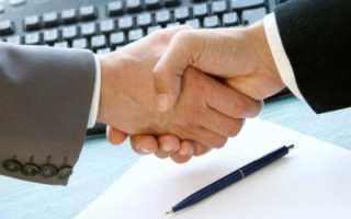 Договор безвозмездного пользования нежилым помещением: образец соглашения об аренде