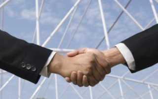 Договор купли-продажи нежилого помещения: на что обратить внимание, какие документы нужны для приобретения