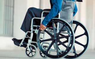 Cубсидия на оплату ЖКХ различным категориям граждан: инвалидам 1, 2, 3 групп, малоимущим