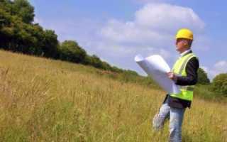 Ипотека на земельный участок: как получить кредит на покупку надела под его залог, пакет документов