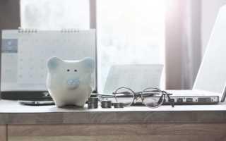Где взять деньги на первоначальный взнос по ипотеке: что делать, если их нет, как накопить средства на кредит
