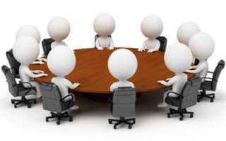 Ревизионная комиссия при ТСЖ: что это такое, кто не может быть в состав членов подобной структуры