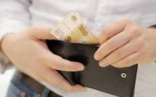 Тариф за капитальный ремонт и минимальный размер взноса: сколько надо платить в многоквартирном доме