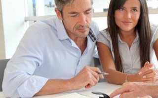 Какие документы прилагаются к договору купли продажи доли квартиры второму собственнику