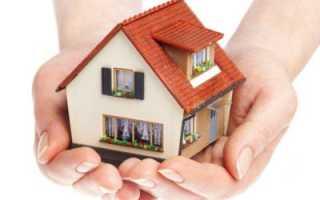 Ипотека ВТБ 24 с государственной поддержкой: условия кредитования от банка на вторичное и новое жильё